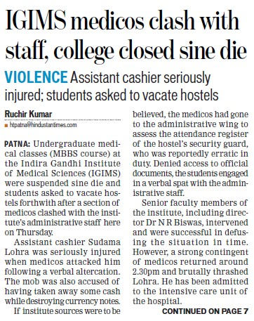 IGIMS medicos clast with staff, college closed sine die (Indira Gandhi Institute of Medical Sciences (IGIMS))