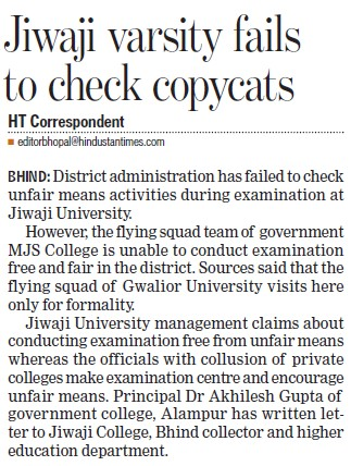 Jiwaji Varsity fails to check copycats (Jiwaji University)