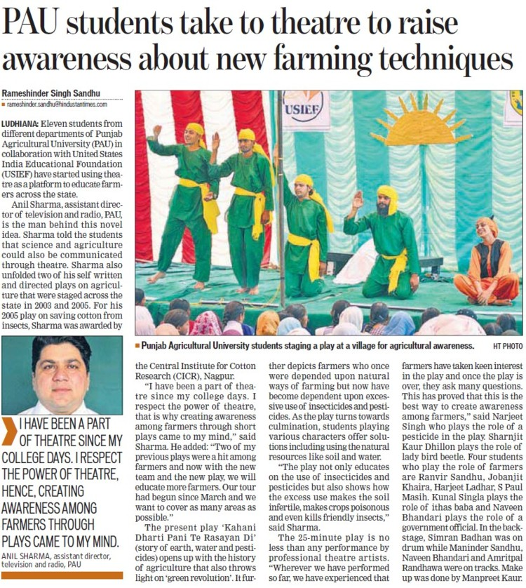 Students raise awareness about new farming techniques (Punjab Agricultural University PAU)