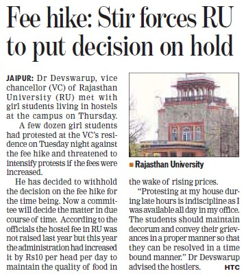 Stir forces RU to put decision on hold (University of Rajasthan)