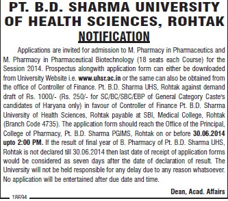 M Pharmacy in Pharmaceutical Biotechnology (Pt BD Sharma University of Health Sciences (BDSUHS))