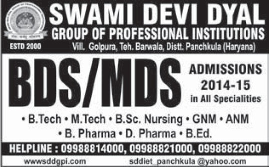 BDS and MDS Programme (Swami Devi Dyal Group of Professional Institutes)