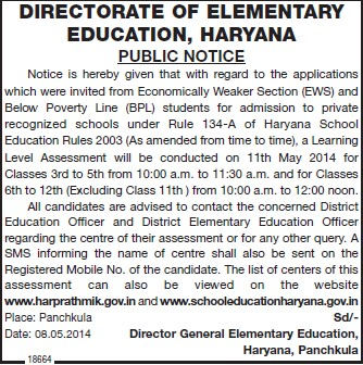 Recognition of Admission courses (Directorate of School Education Haryana)