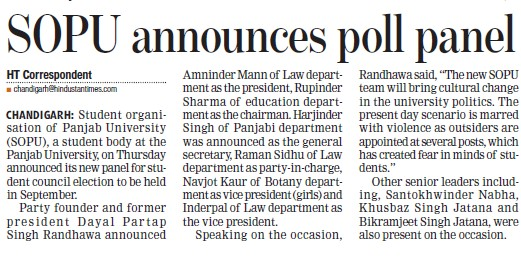 SOPU announces poll panel (Students of Panjab University (SOPU))