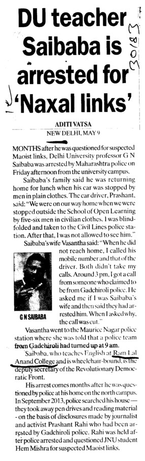 DU teacher Saibaba is arrested for Naxal lins (Delhi University)