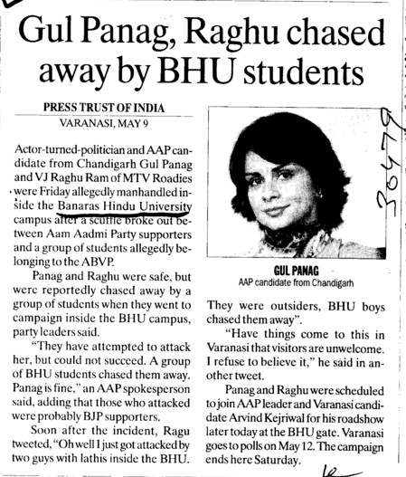 Gul Panag, Raghu chased away by BHU students (Banaras Hindu University)