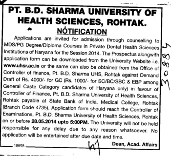 MDS Programme (Pt BD Sharma University of Health Sciences (BDSUHS))