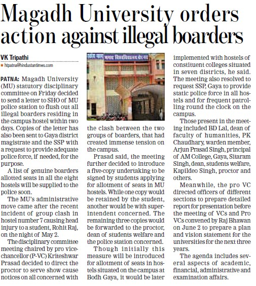 MU orders action against illegal boarders (Magadh University)