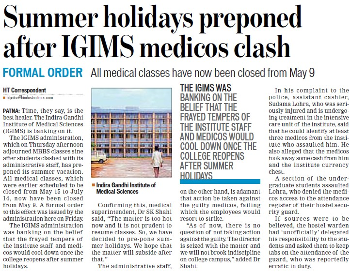 Summer holidays preponed after IGIMS medicos clash (Indira Gandhi Institute of Medical Sciences (IGIMS))
