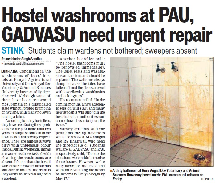 Hostel washrooms at PAU need urgent repair (Punjab Agricultural University PAU)
