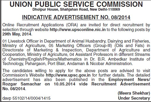 Livestock Officer (Union Public Service Commission (UPSC))