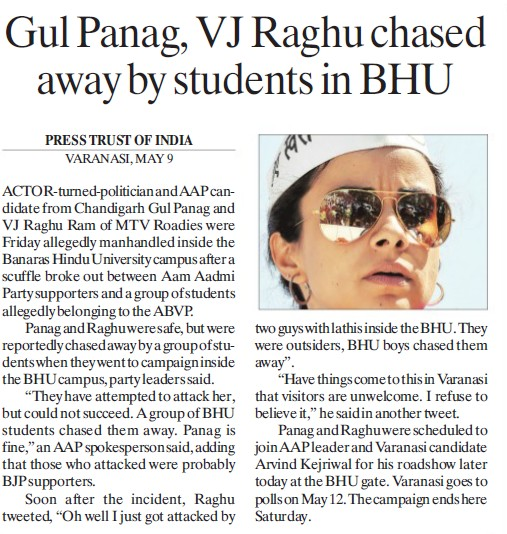 VJ Raghu chased away by students in BHU (Banaras Hindu University)