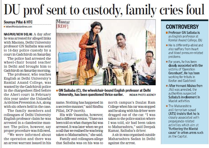 DU prof sent to custody family cries foul (Delhi University)