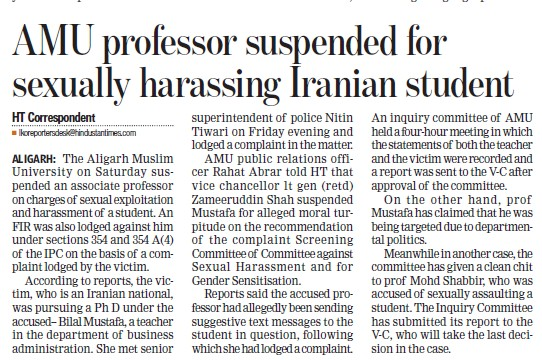 AMU Professor suspended for sexually harassing Iranian student (Aligarh Muslim University (AMU))