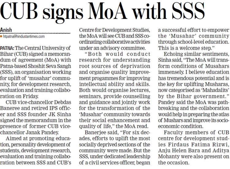 CUB signs MoA with SSS (Central University of Bihar)