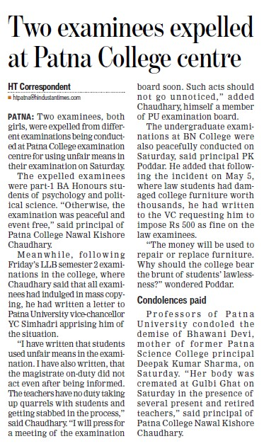 Two examinees expelled at Patna College centre (Patna College)