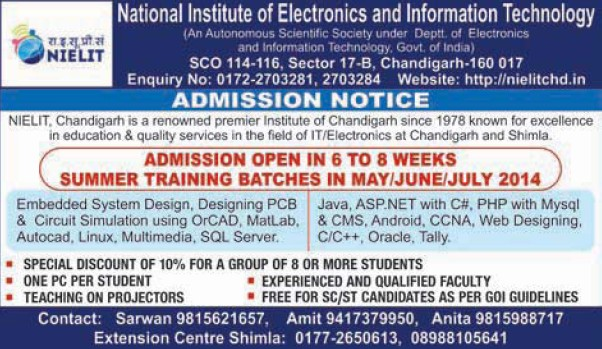 Summer Training course (National Institute of Electronics and Information Technology (NIELIT))