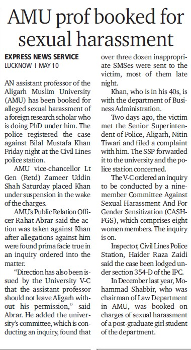 AMU prof booked for sexual harassment (Aligarh Muslim University (AMU))