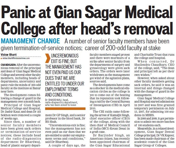 Panic at GSMC after Heads removal (Gian Sagar Medical College and Hospital)