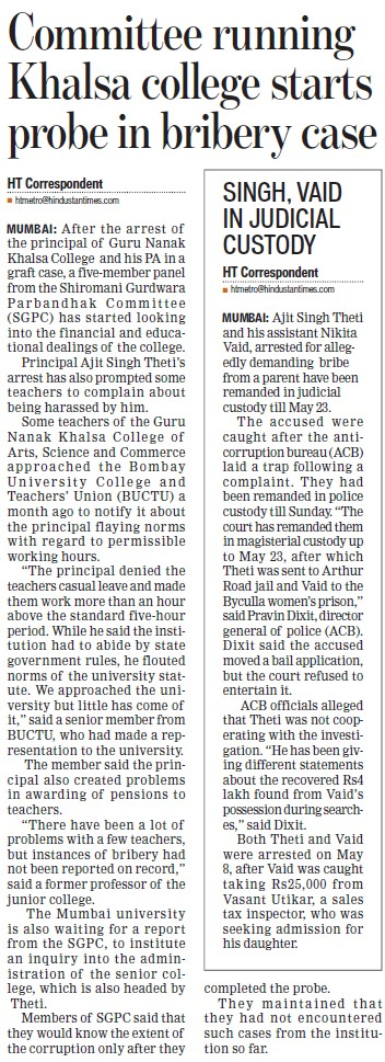 Committee running Khalsa College starts probe in bribery case (Guru Nanak Khalsa College Matunga)