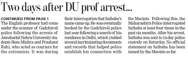 Two days after DU prof arrest (Jawaharlal Nehru University)