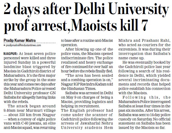 Two days after DU prof arrest (Delhi University)