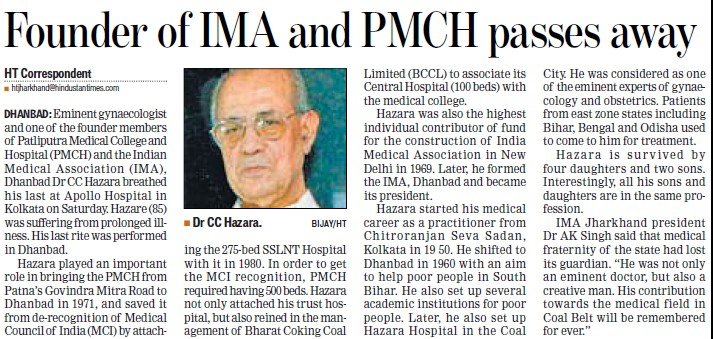 Founder of IMA and PMCH passes away (Patliputra Medical College and Hospital PMCH)