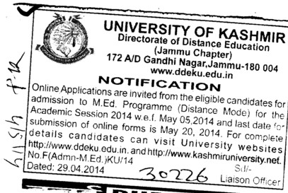 M Ed Programme (University of Kashmir Hazbartbal)