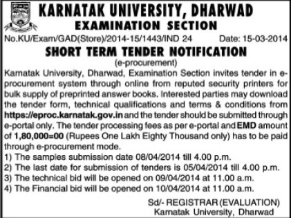 Supply of Preprinted answer books (Karnatak University)