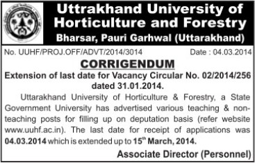 Teaching and non teaching posts on deputation (Uttarakhand University of Horticulture and Forestry UUHF)