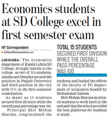 Economics students at SD College in first semester exam (Kamla Lohtia Sanatan Dharam College)