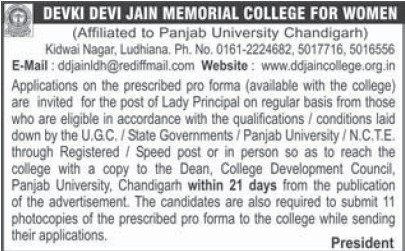 Lady Principal on regular basis (Devki Devi Jain Memorial College for Women)