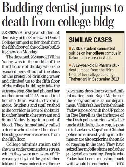 Budding dentist jumps to death from college bldg (Saraswati Dental College and Hospital)