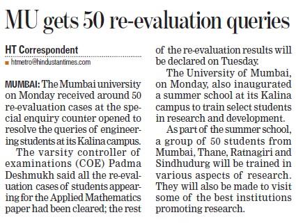 MU gets 50 re evaluation queries (University of Mumbai (UoM))