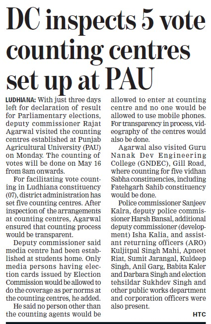 DC inspect 5 vote counting centres set up at PAU (Punjab Agricultural University PAU)