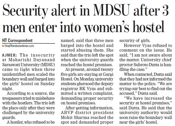 Security alert in MDSU after 3 men enter into women hostel (Maharshi Dayanand Saraswati University)