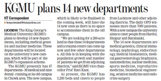 KGMU plans 14 new departments (KG Medical University Chowk)