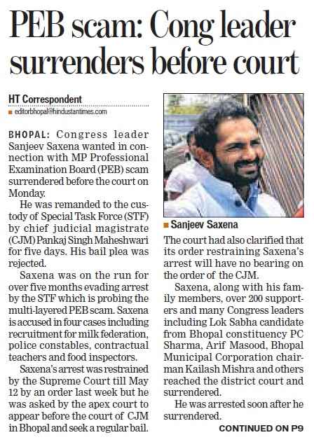 PEB Scam, Cong leader surrenders before court (MP Professional Examinational Board)