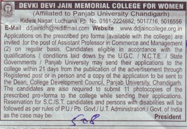 Asstt Professor in Commerce (Devki Devi Jain Memorial College for Women)