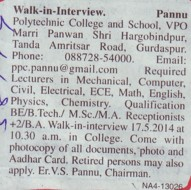 Lecturer in Mechanical Engineering (Pannu Polytechnic College)