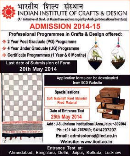 Certificate Programme (Indian Institute of Craft and Design)