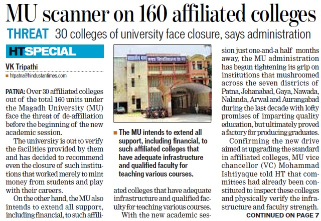 MU scanner on 160 affiliated colleges (Magadh University)