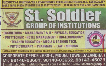 Physical Education and Law courses (St Soldier Group)