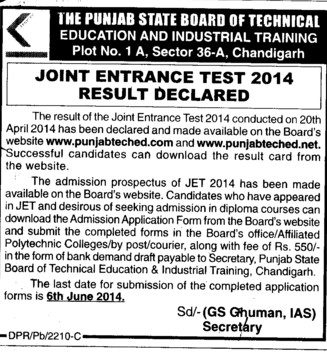 JET 2014 (Punjab State Board of Technical Education (PSBTE) and Industrial Training)