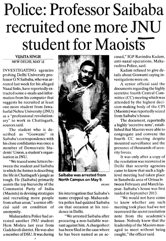 Professor Saibaba recruited one more JNU student for Maoists (Jawaharlal Nehru University)