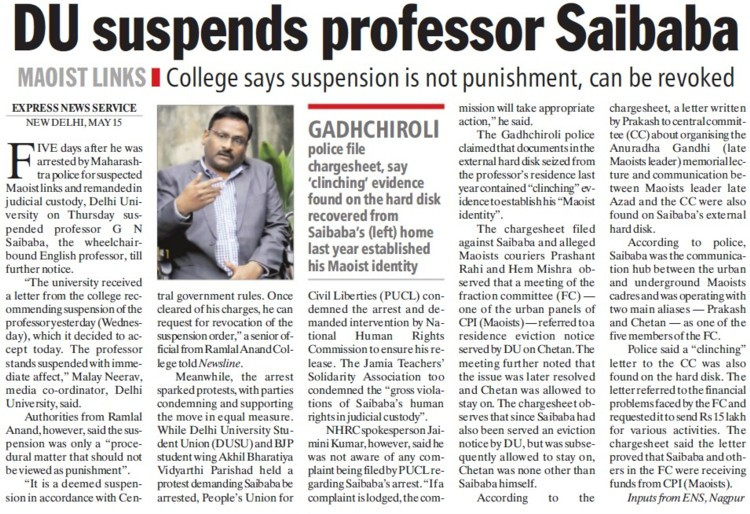 DU suspends professor Saibaba (Delhi University)