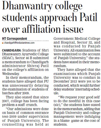 Students approach Patil over affiliation issue (Shri Dhanwantry Ayurvedic College and Hospital)