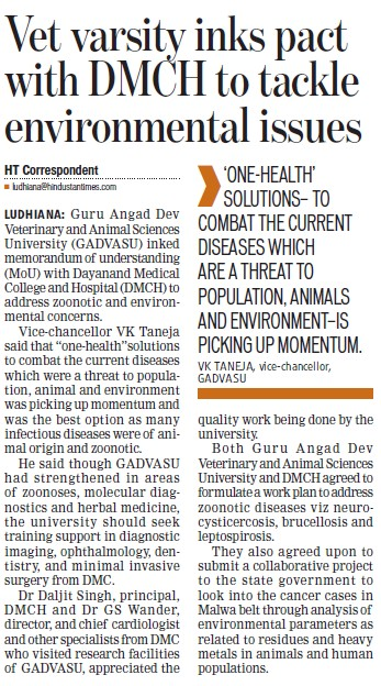 Varsity inks pact with DMCH to tackle environmental issue (Dayanand Medical College and Hospital DMC)