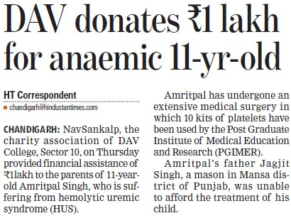 DAV donates Rs 1 lakh for anaemic 11 yr old (DAV College Sector 10)