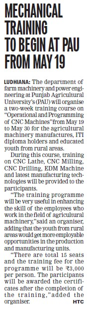 Mechanical training to begin at PAU from May 19 (Punjab Agricultural University PAU)